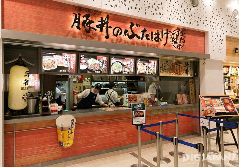 豚丼のぶたはげ(butadon no butahage)