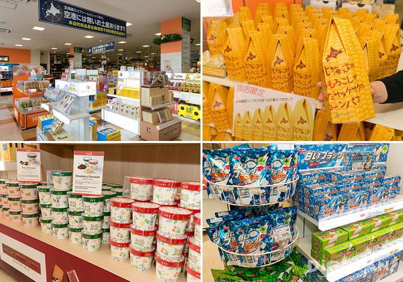 北海道LOCO的限定商品