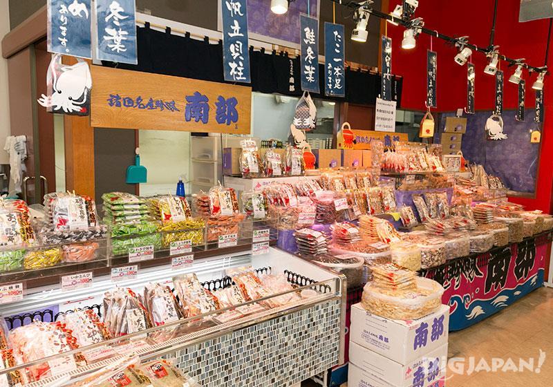 北海道最有名的是海鮮