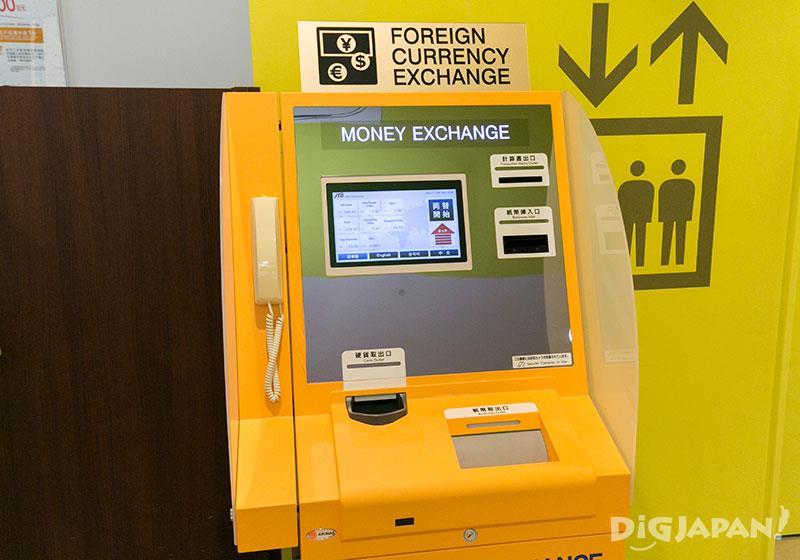 台幣・美元等共8種貨幣可以對換成日元的外幣對換機