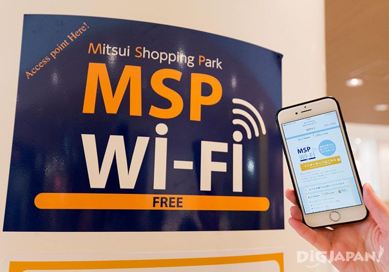 館內提供免費Wi-Fi,使用方法很簡單