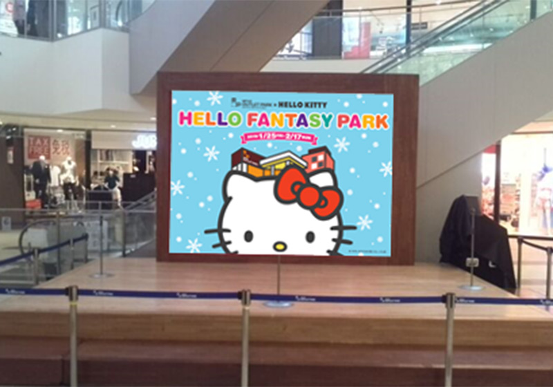 HELLO FANTASY PARK