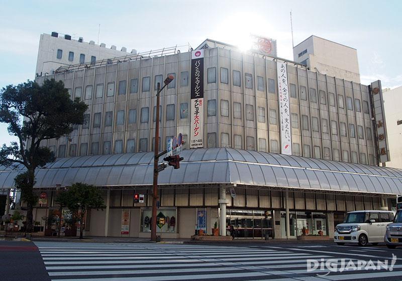 宮崎市内購物
