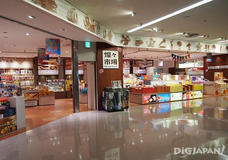 宮崎空港伴手禮的店