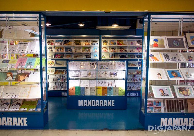 ร้าน Mandarake ในโซนอนิเมะ