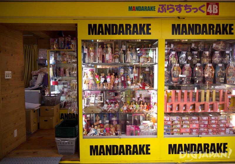ฟิกเกอร์ที่ร้าน Mandarake