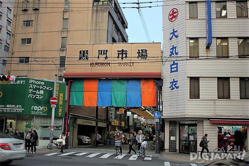 เดินเพียง 3 นาทีก็ถึงร้านอาหารชื่อดังอย่างร้าน Kuromon Market