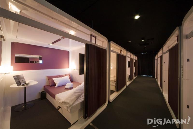 ห้องพักที่ First Cabin