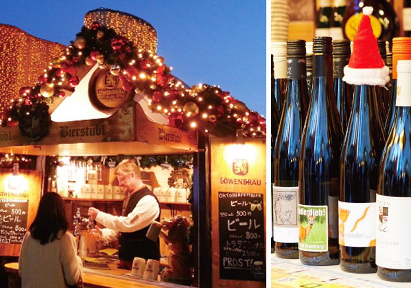 독일의 맛을 즐길 수 있는 맥주와 따뜻한 글루바인