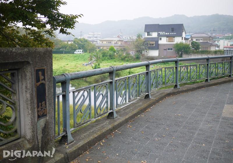 2. 直走途中會看見「上橋」