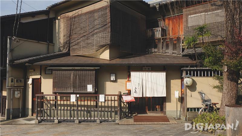 หน้าร้าน Giwon Komori