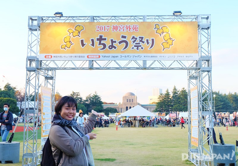 Right next to Icho Namiki Avenue is the festival area,