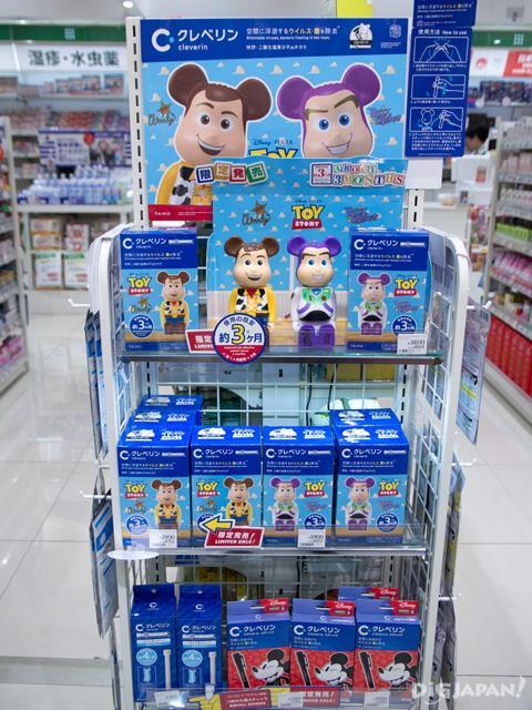 子供向けの商品