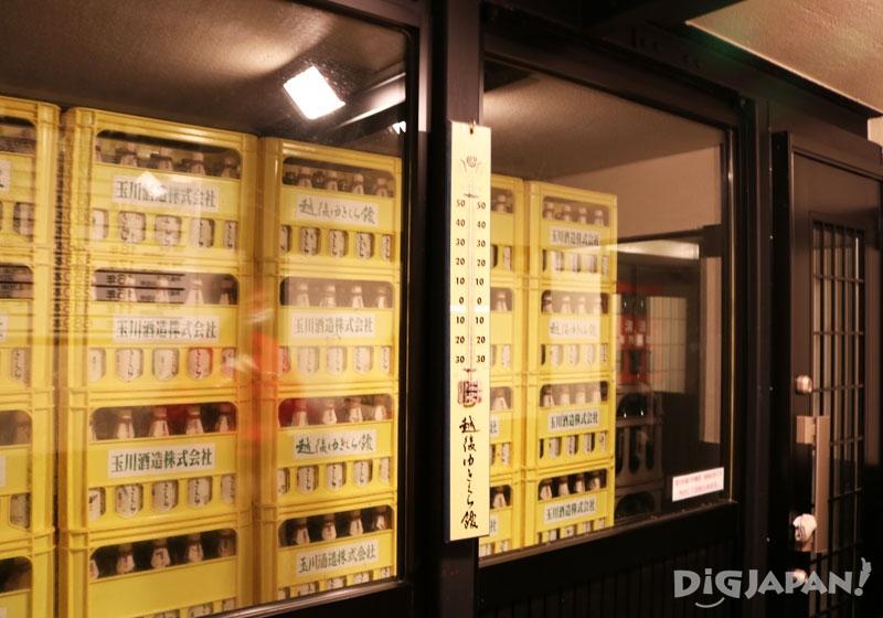 玉川酒造蔵庫